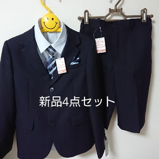スーツ しまむら