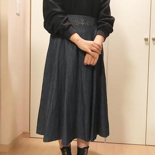 ロキエ(Lochie)の最終値下げ vintage スタッズスカート(ロングスカート)