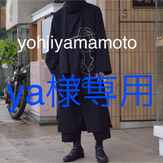ヨウジヤマモト(Yohji Yamamoto)の希少☆ yohjiyamamoto スカートパンツ(ワークパンツ/カーゴパンツ)