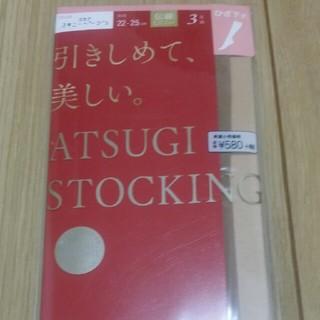 アツギ(Atsugi)のmillico さん アツギストッキング3足組(タイツ/ストッキング)