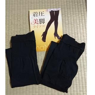 マナラ(maNara)の【新品未使用】マナラ 着圧美脚タイツ 2枚セット(タイツ/ストッキング)