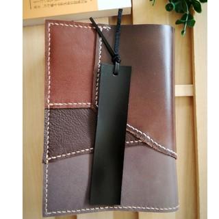 革のしおり 黒 Bookmark ブックマーカー(しおり/ステッカー)