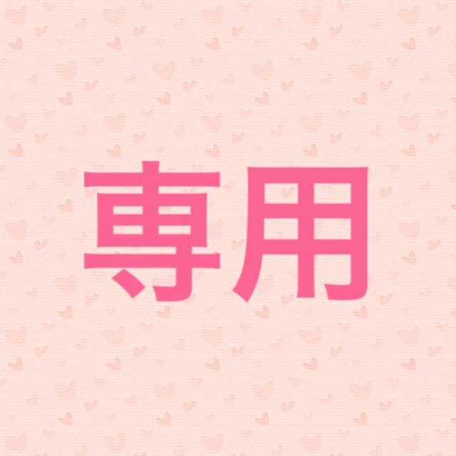 antiqua(アンティカ)のSUBU♡tan様☆専用 レディースのトップス(トレーナー/スウェット)の商品写真
