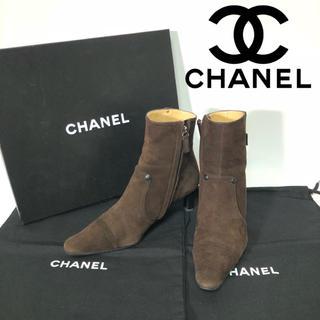 シャネル(CHANEL)のシャネル スエード サイドジップ ショートブーツ 35(ブーツ)