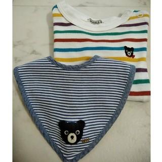 ミキハウス(mikihouse)のMIKIHOUSE 長袖シャツ70&スタイセット(Tシャツ)