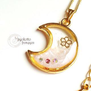 桜の咲く頃♡ネックレス(ネックレス)