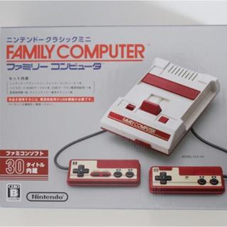 ニンテンドウ(任天堂)のニンテンドークラシックミニ ファミリーコンピューター(家庭用ゲーム本体)