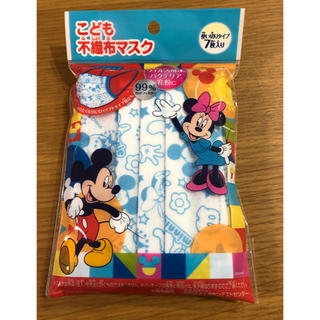 ディズニー(Disney)の子ども用マスク 期間限定値下げ!!(外出用品)