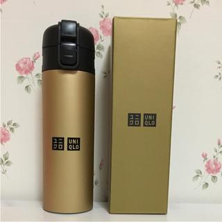 ユニクロ(UNIQLO)のユニクロ  ワンプッシュステンレスボトル 新品(水筒)