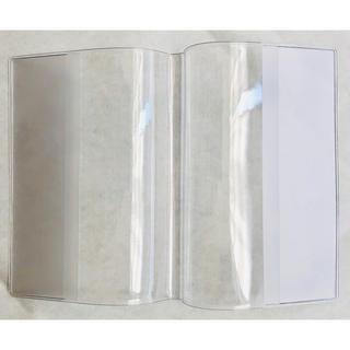 ムジルシリョウヒン(MUJI (無印良品))の新品 MUJI 無印良品 手帳カバー A6 透明 ビニール製(カレンダー/スケジュール)
