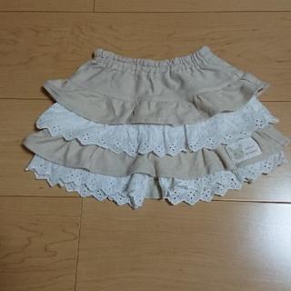 クーラクール(coeur a coeur)の(toki9641様)Coeur a coeur  キュロットスカート(70)(パンツ)