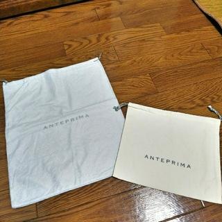 アンテプリマ(ANTEPRIMA)のアンテプリマ保存袋セット(その他)