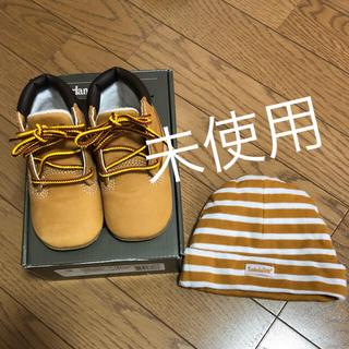 ティンバーランド(Timberland)の【未使用】Timberland ベビーシューズ 帽子セット(ブーツ)