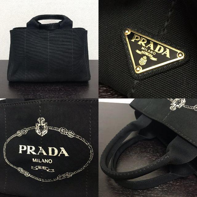 5aec3096a2e1 PRADA(プラダ)のプラダ カナパ トートバッグ 黒 Mサイズ キャンバス レディースのバッグ
