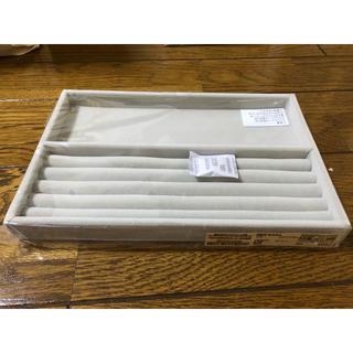 ムジルシリョウヒン(MUJI (無印良品))の無印良品アクリルケース用の内箱(小物入れ)