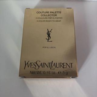 イヴサンローランボーテ(Yves Saint Laurent Beaute)の【新品・未開封】限定 アイパレット ポップイリュージョン 1(アイシャドウ)