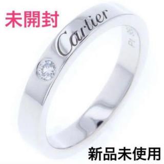 カルティエ(Cartier)の未開封❤️新品 カルティエ エングレーブド リング ダイヤ プラチナ(リング(指輪))