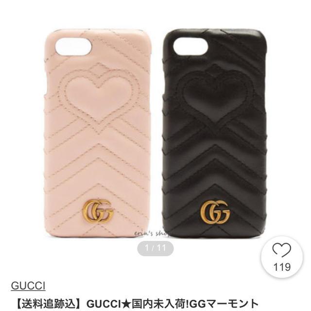 Gucci - GUCCI  iPhoneケースの通販 by N...SHOP|グッチならラクマ