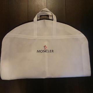 モンクレール(MONCLER)のモンクレール  ガーメント(押し入れ収納/ハンガー)