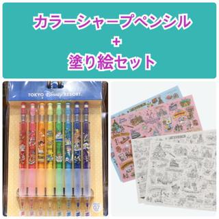 ディズニー(Disney)のカラーシャープペンシル 8本 + 塗り絵(色鉛筆 )