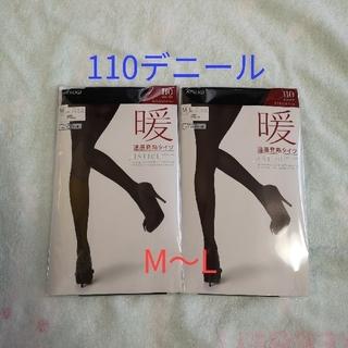アツギ(Atsugi)の新品未使用! アツギ アスティーグ 暖 110デニール M~L 黒 2足(タイツ/ストッキング)