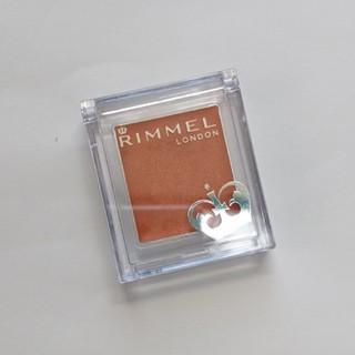 リンメル(RIMMEL)のリンメル プリズムクリームアイカラー(アイシャドウ)