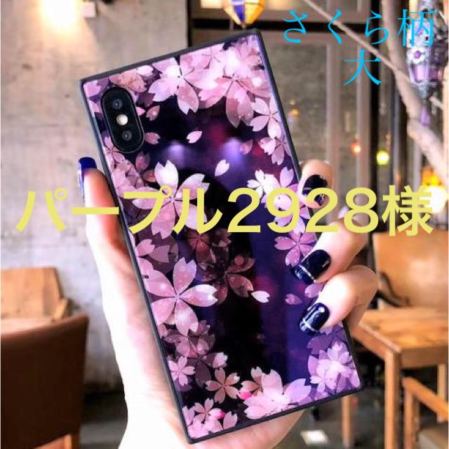 夜桜風☆新品☆スクエア型iPhoneケース☆7.8.X.XR.Xmaxの通販 by matsuhana's shop|ラクマ