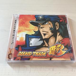 ダイトギケン(大都技研)の押忍!番長3 サウンドトラック(パチンコ/パチスロ)