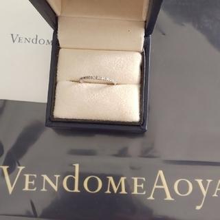 ヴァンドームアオヤマ(Vendome Aoyama)のヴァンドーム青山プラチナリング(リング(指輪))