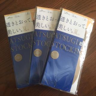 アツギ(Atsugi)の【新品・未使用】ATSUGIくるぶし丈ストッキング3足組×3袋(タイツ/ストッキング)
