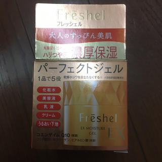 カネボウ(Kanebo)のフレッシェル パーフェクトジェル(オールインワン化粧品)