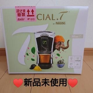 新品未使用未開封 ネスレ スペシャルT シュガーホワイト(茶)