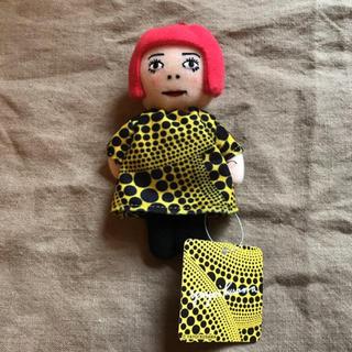 草間彌生 やよいちゃん人形(キーホルダー)