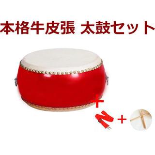 【訳あり】太鼓 おもちゃ 小太鼓 バチ2本 ショルダーベルト付(和太鼓)