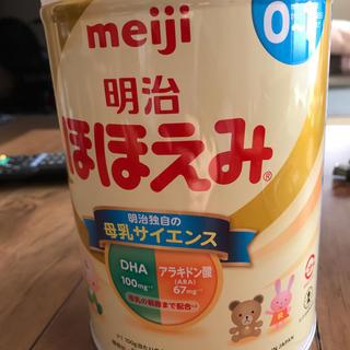 メイジ(明治)のほほえみ 0〜1歳(離乳食調理器具)