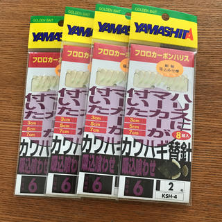 ヤマシタ カワハギ替針 吸込喰わせ 万能袖6 ハリス2号(釣り糸/ライン)