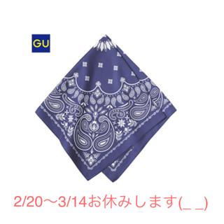 ジーユー(GU)のGU スカーフ 紺 ネイビー ペイズリー柄(バンダナ/スカーフ)