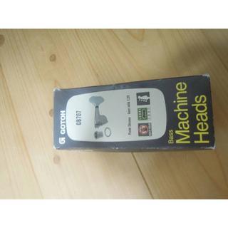 ベース用ペグ GB707 未使用品(パーツ)