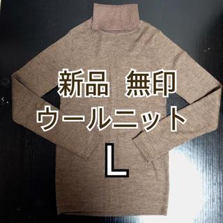 ムジルシリョウヒン(MUJI (無印良品))の無印ニット(ニット/セーター)