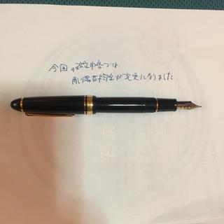 セーラー(Sailor)のセーラー万年筆 プロフィット21  mf中細 中古(ペン/マーカー)