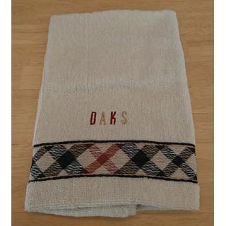 ダックス(DAKS)の【新品・未使用】DAKS ハンドタオル(タオル/バス用品)