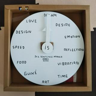 アレッシィ(ALESSI)のアレッシィ 壁掛け時計 未使用品(掛時計/柱時計)
