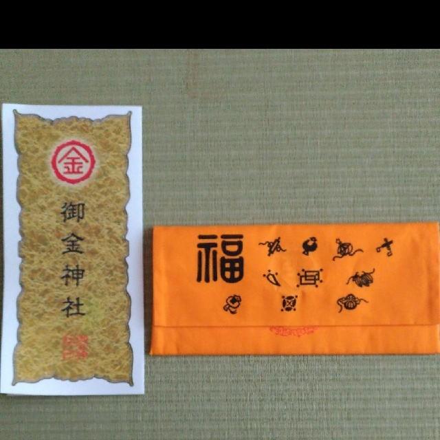super popular 27563 5029f 御金神社 福財布 | フリマアプリ ラクマ