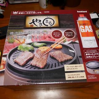 イワタニ(Iwatani)のイワタニ スモークレス焼肉グリル やきまる CB-SLG-1(調理機器)