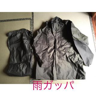 陸自仕様 雨ガッパ 171〜180(戦闘服)