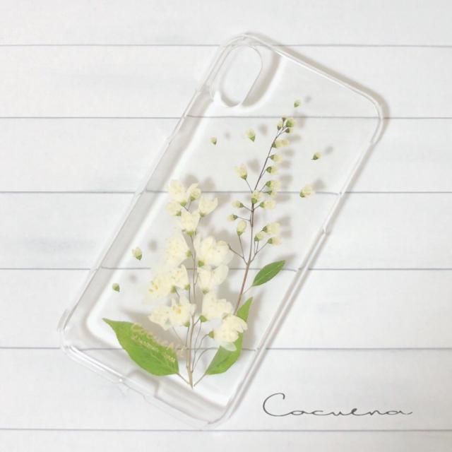 gucci iphone8 ケース メンズ / 【送料無料・ネーム無料】ヒメウツギのiPhone対応押し花ケースの通販 by cocuena|ラクマ