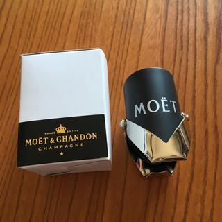 モエエシャンドン(MOËT & CHANDON)のMOET&CHANDON  シャンパンストッパー(アルコールグッズ)