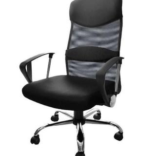 即日発送★ハイバックオフィスチェア 着脱可能腰サポートクッション(オフィスチェア)