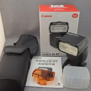 キヤノン(Canon)のチータX様専用キヤノン 430EX III-RT(ストロボ/照明)