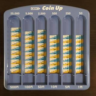 コインカウンター(店舗用品)